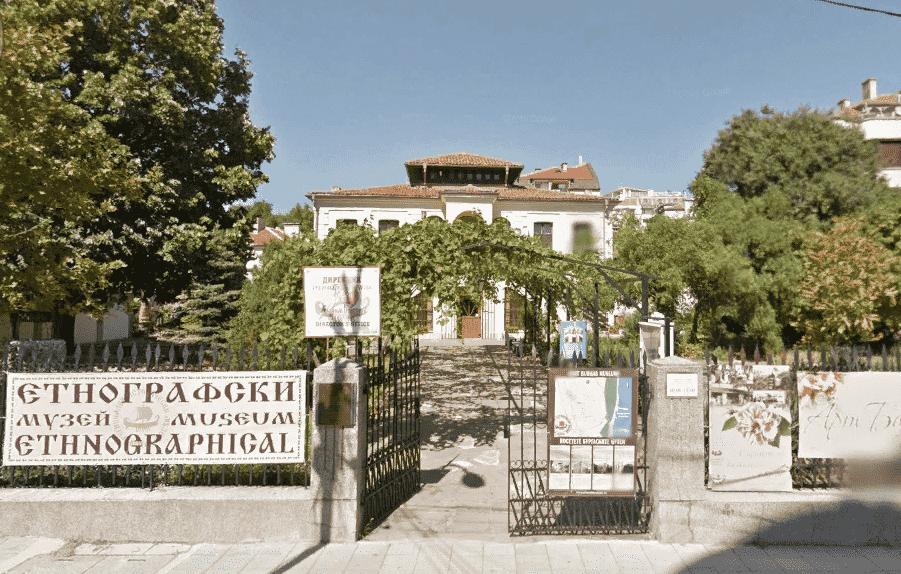 Этнографический музей Бургаса
