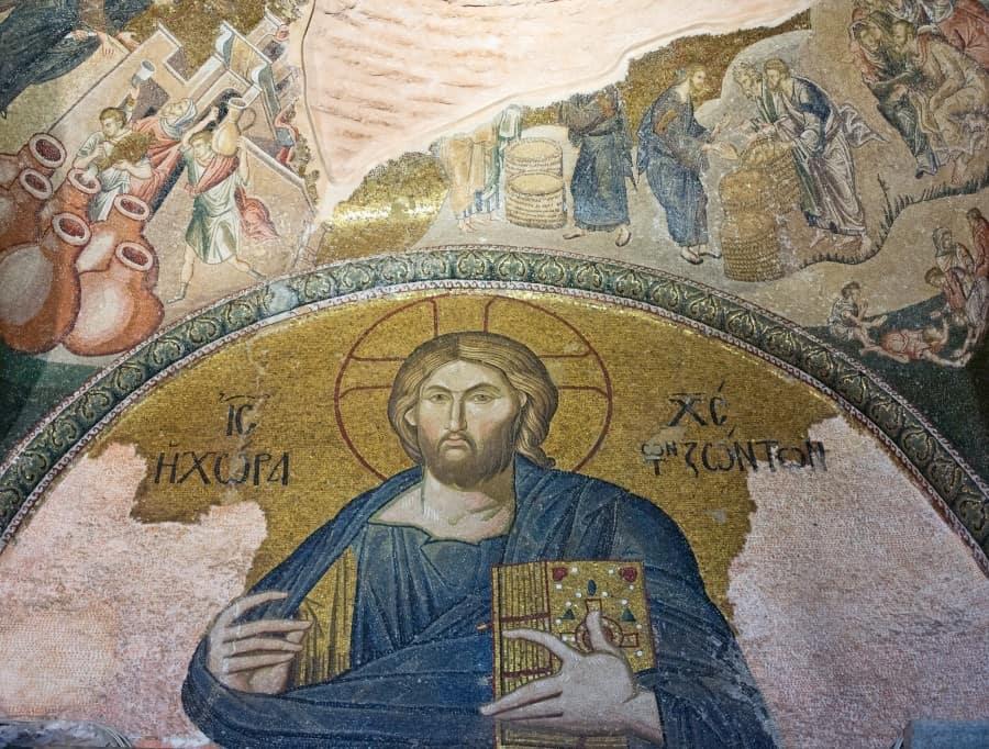 Христос в музее Хора