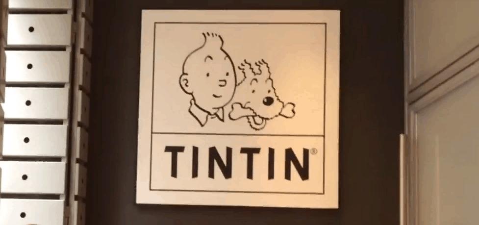 Музей ТинТин в Брюсселе