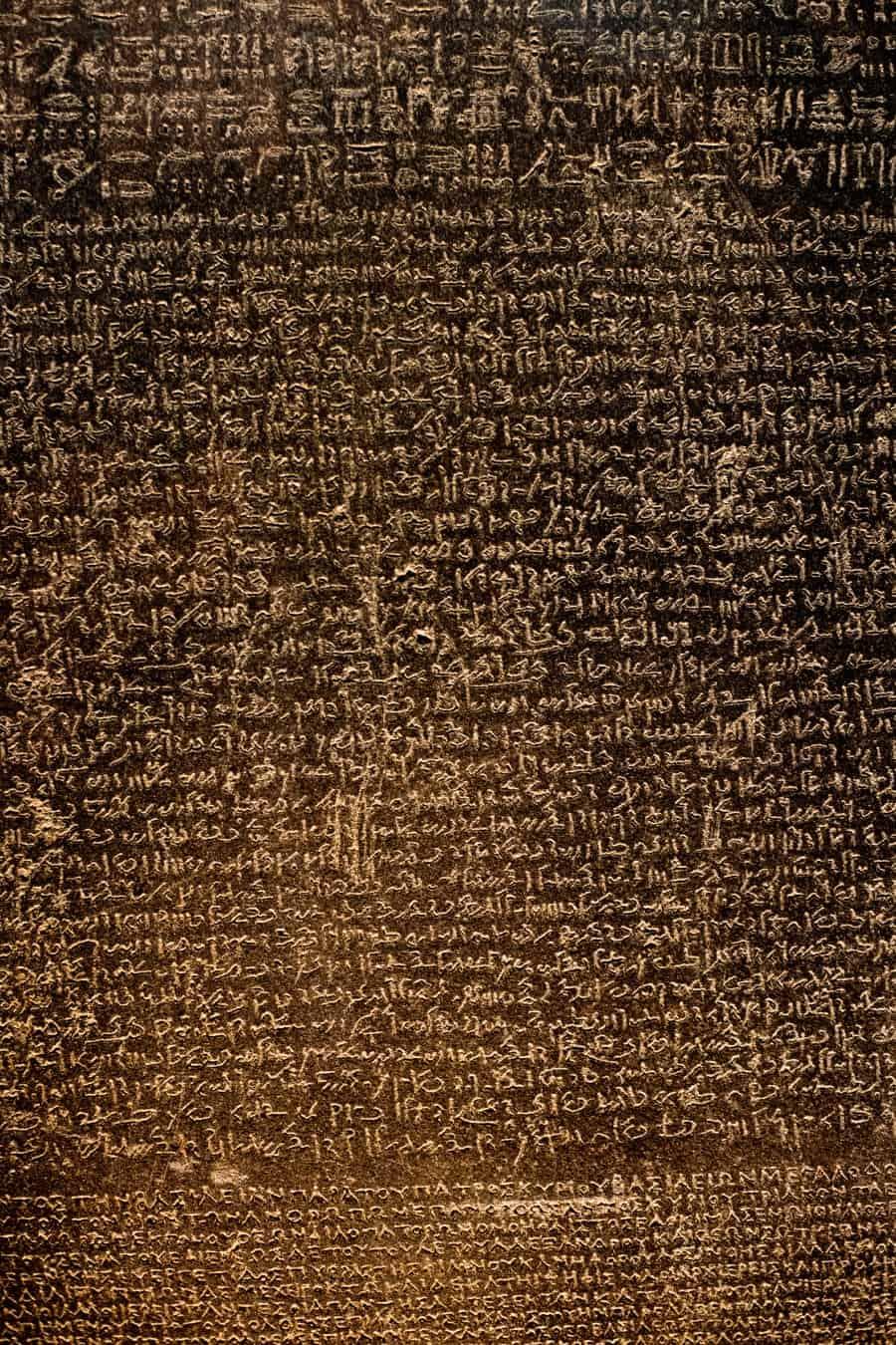 Розеттский камень в Британском музее