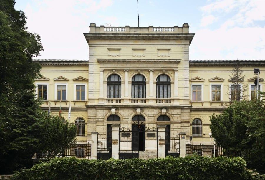Археологический музей Варны в Болгарии вид с фасада