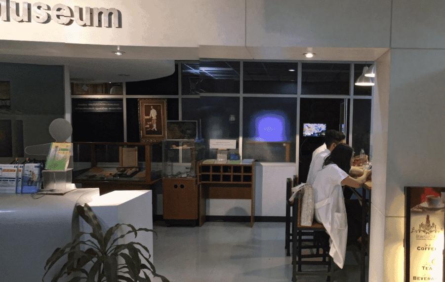 Главный вход в музей судебной медицины