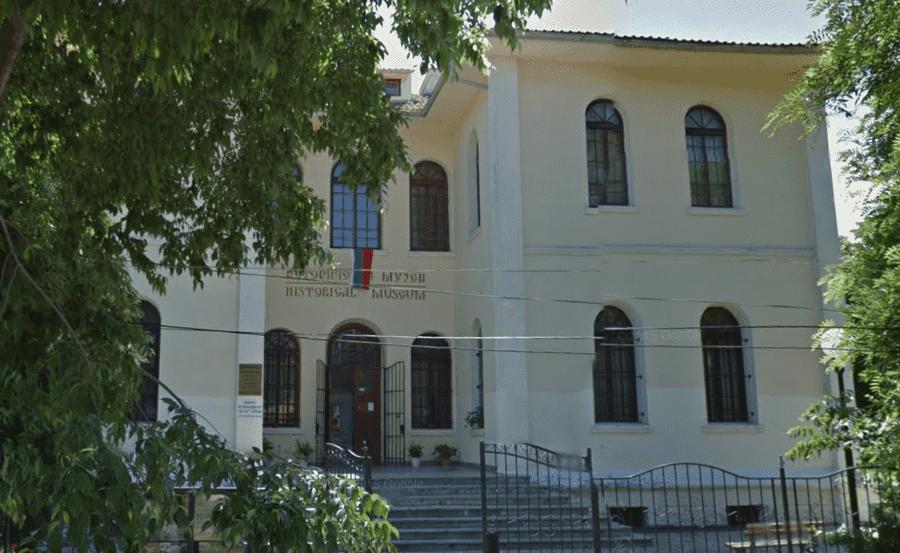 Исторический музей Помория