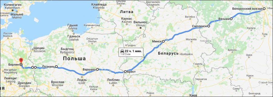 Карта железной дорого Москва-Дрезден