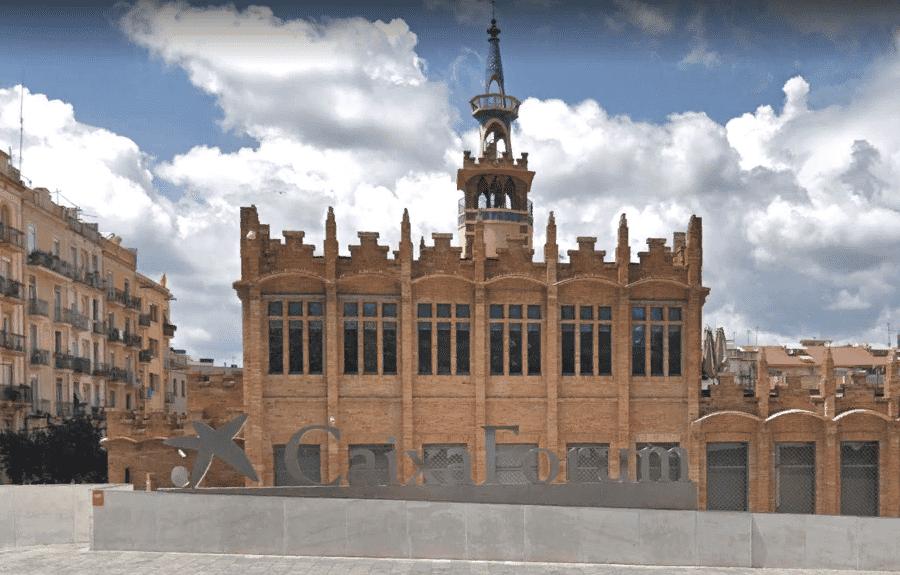 Культурный центр Барселоны (Caixa Forum)