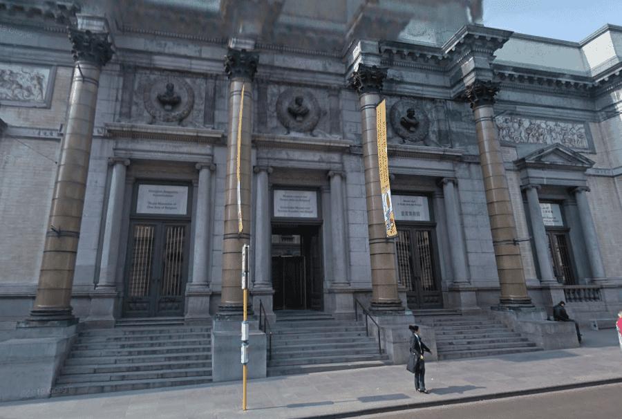 Музей современного искусства в Брюсселе