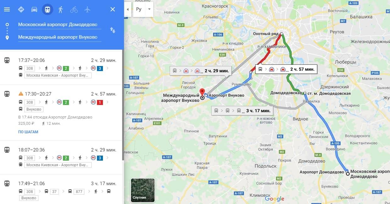 Маршрут из Домодедово до Внуково