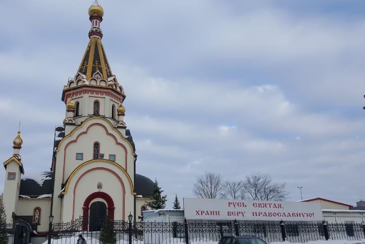Храм воскресения Христова