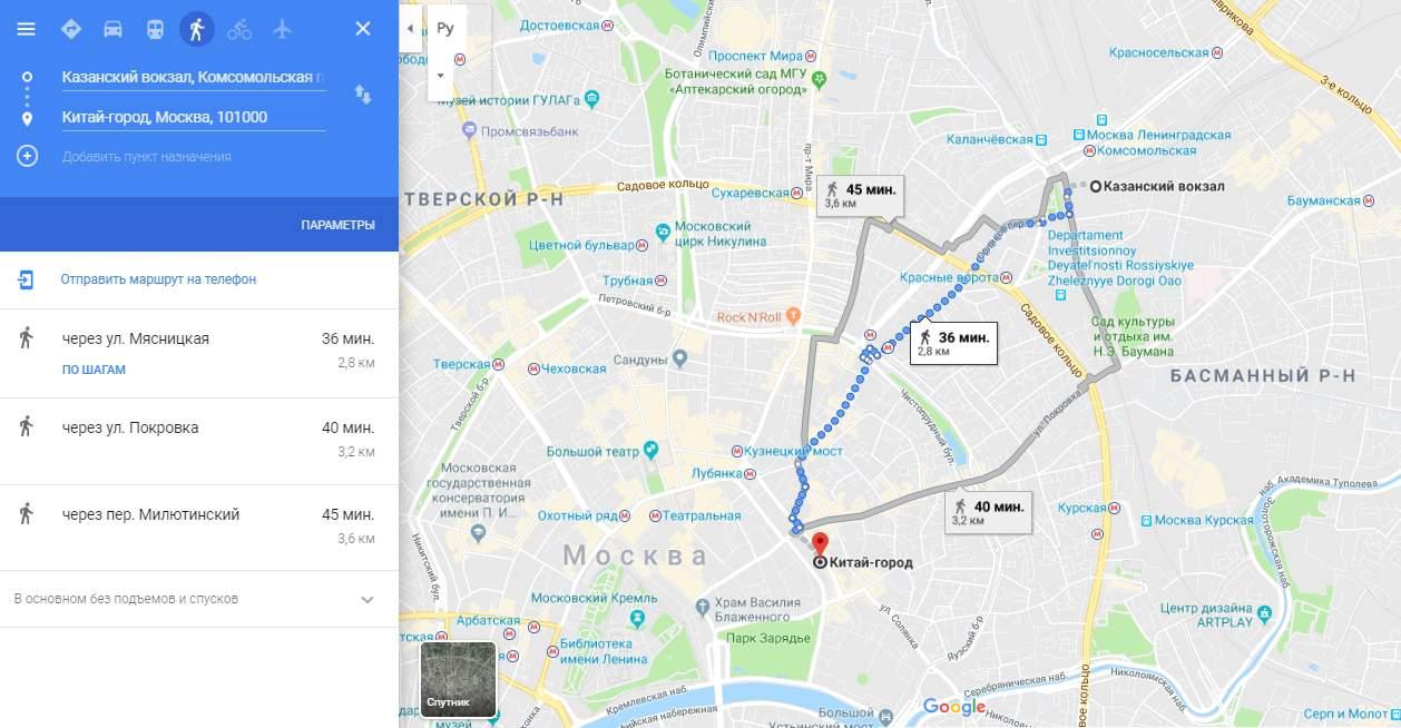 Пеший маршрут от Казанского вокзала до Китай-города