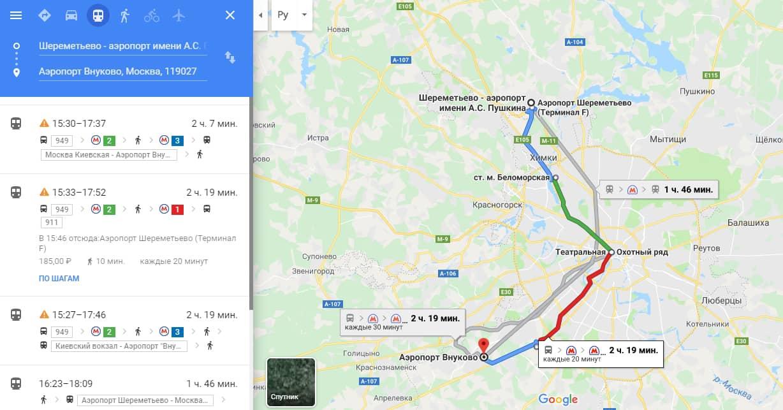 Маршрут из Шереметьево во Внуково на автобусах