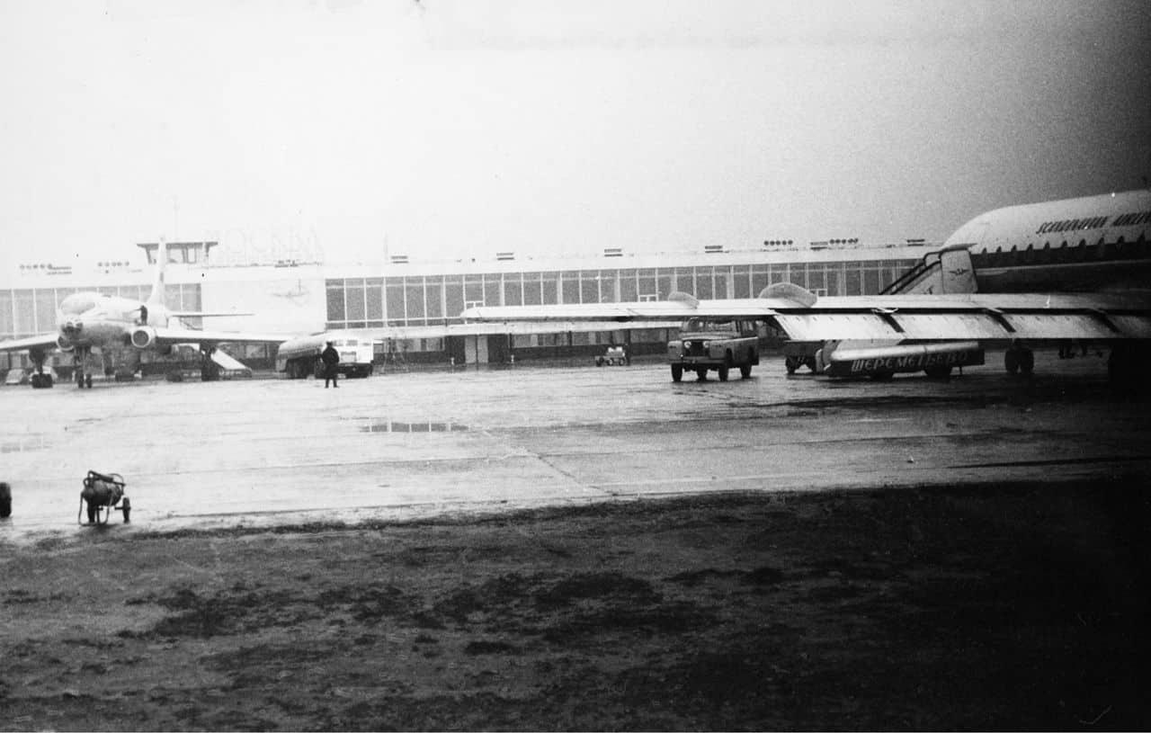 Шереметьево в 1964 году