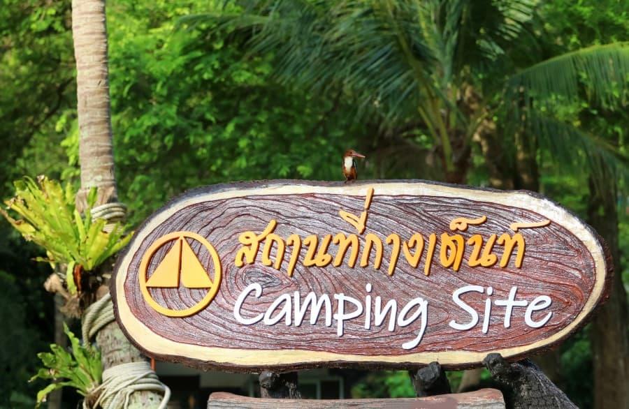 Кэмпинг в Морском национальном парке Ангтхонг возле Ко Самуи