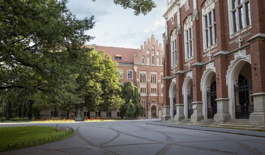 Ягеллонский университет в Кракове вид снаружи