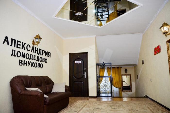Отель Александрия Домодедово вестибюль