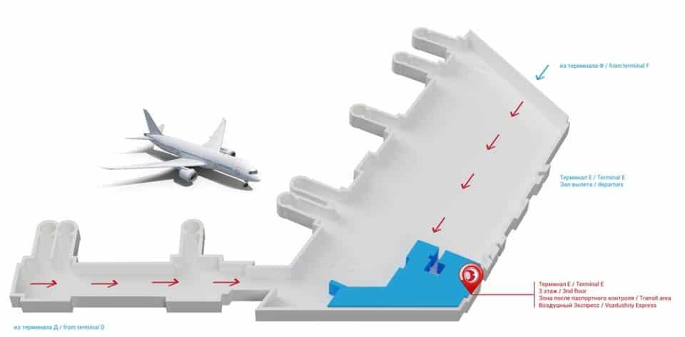 Отель Воздушный экспресс в терминале E