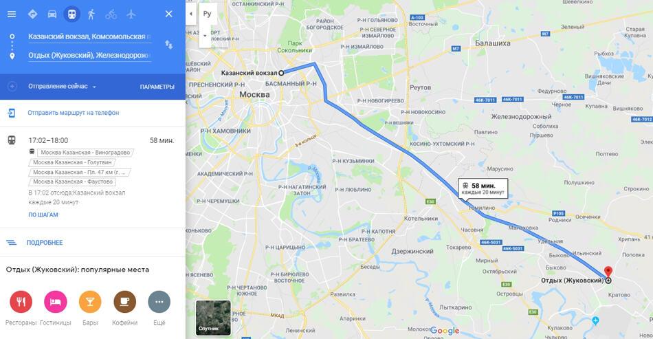 От Казанского вокзала до Отдых