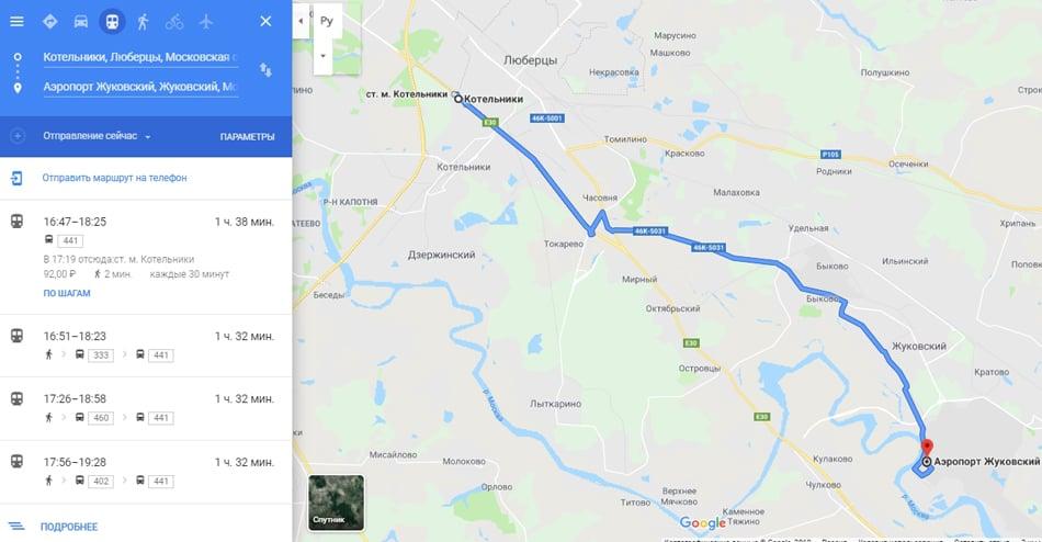 От станции метро Котельники до Жуковского