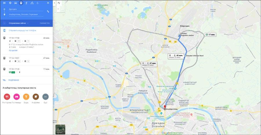 маршрут из аэропорта в Дрезден на автобусе-№77 трамвае №7
