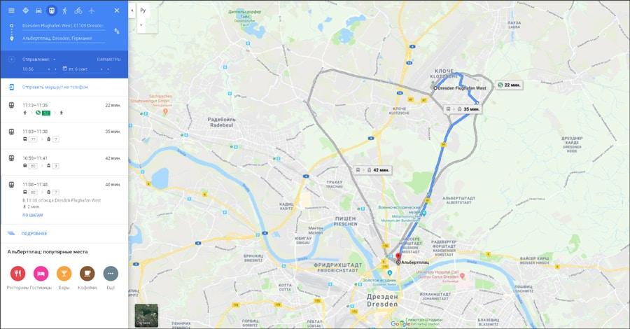 маршрут из аэропорта в Дрезден на автобусе №80 трамвае-№7