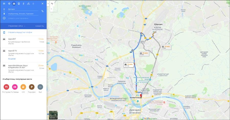 маршрут из аэропорта в Дрезден на автомобиле