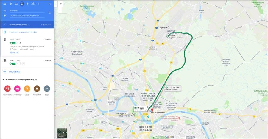 маршрут из аэропорта в Дрезден на пригородной электричке S2