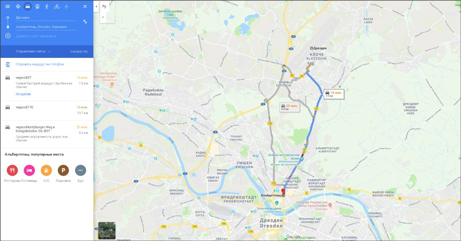 маршрут из аэропорта в Дрезден на такси