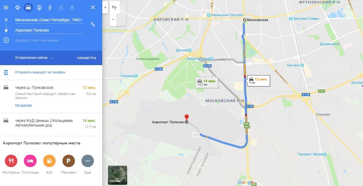 Маршрут от станции метро Московская до аэропорта Пулково на автомобиле