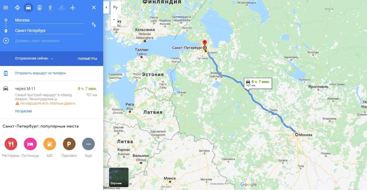 Вариант Маршрут из Москвы в Санкт-Петербург