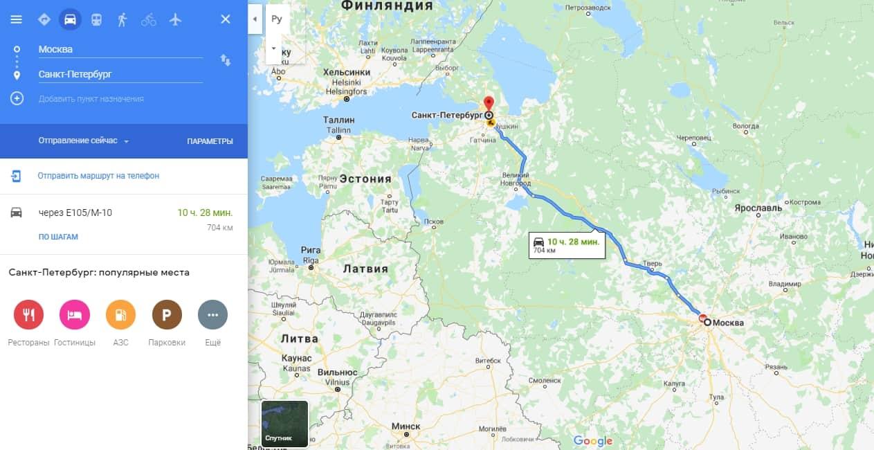 Способ доехать из Москвы в Санкт-Петербург на машине
