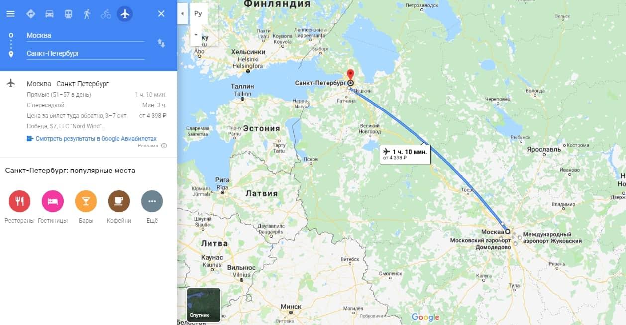 Маршрут из Москвы в Санкт-Петербург