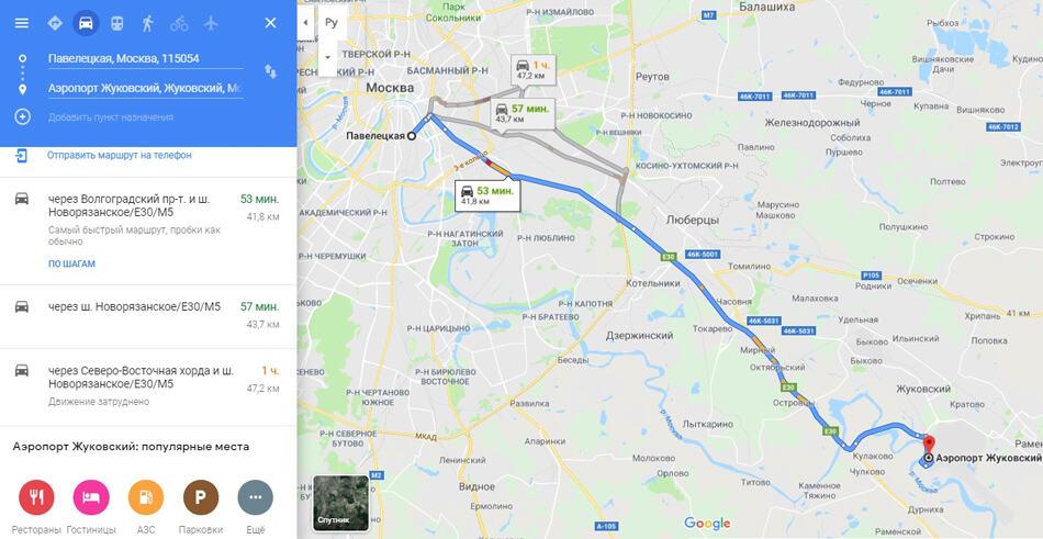 От Павелецкой до аэропорта Жуковский