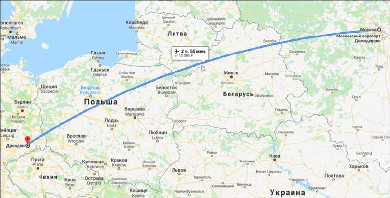 прямой-авиаперелет-Москва-Дрезден