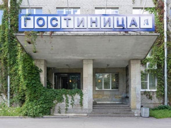 Гостиница около Пулково