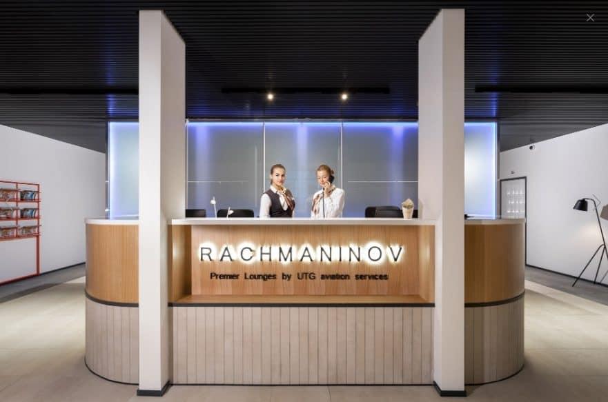 Вход в rachmaninov