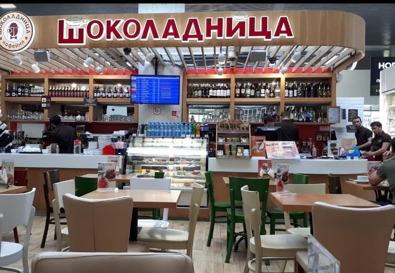 Шоколадница в Пулково