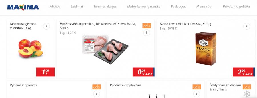 супермаркет Максима