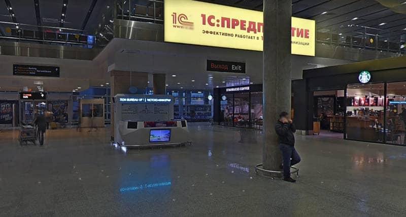 Городское туристско-информационное бюро ночью