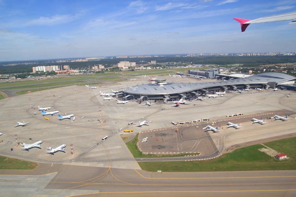 Вид на аэропорт Внуково