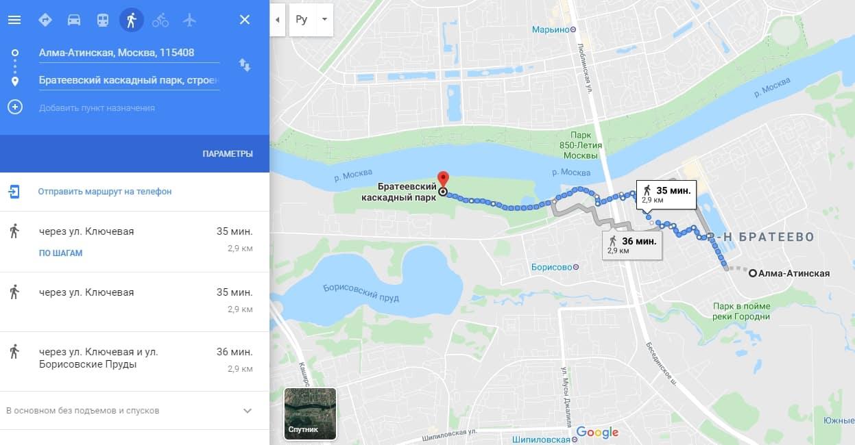 Пеший Маршрут от станции метро Алма-атинская до Братеевского парка