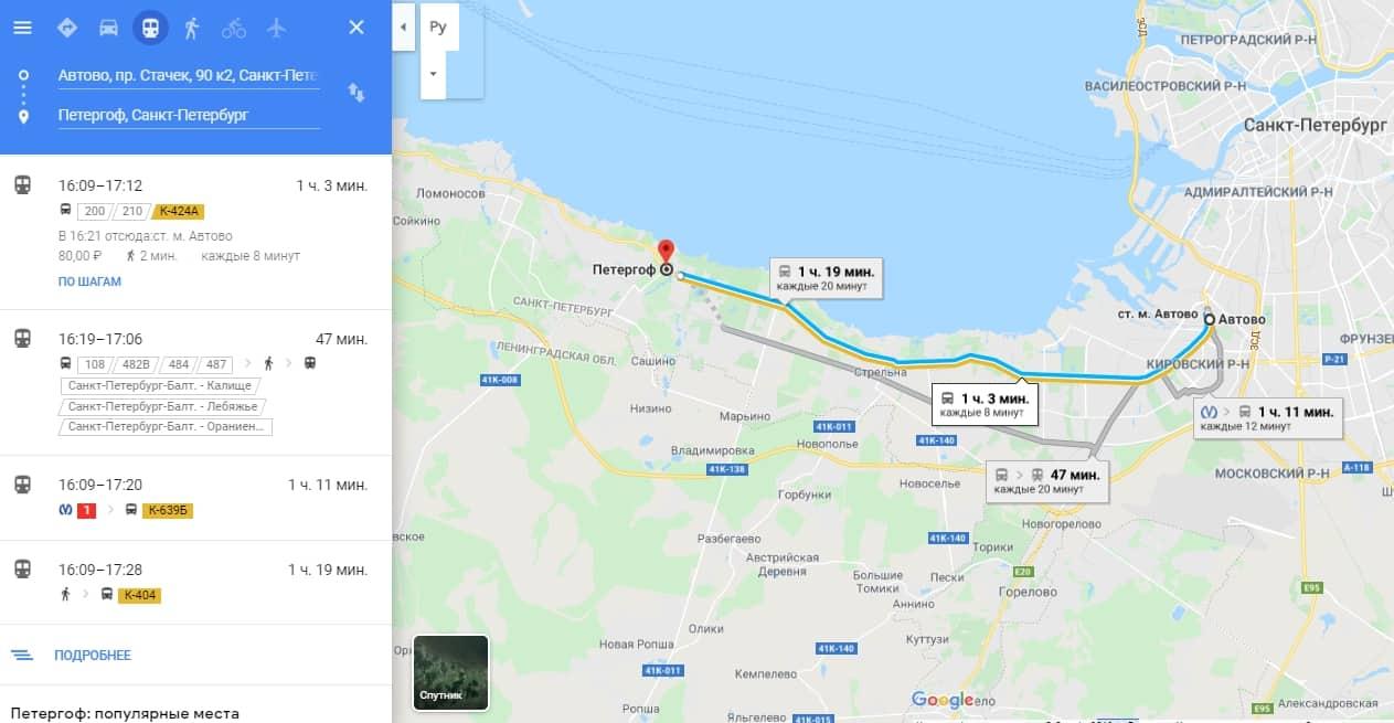 Как доехать от Автово до Петергофа