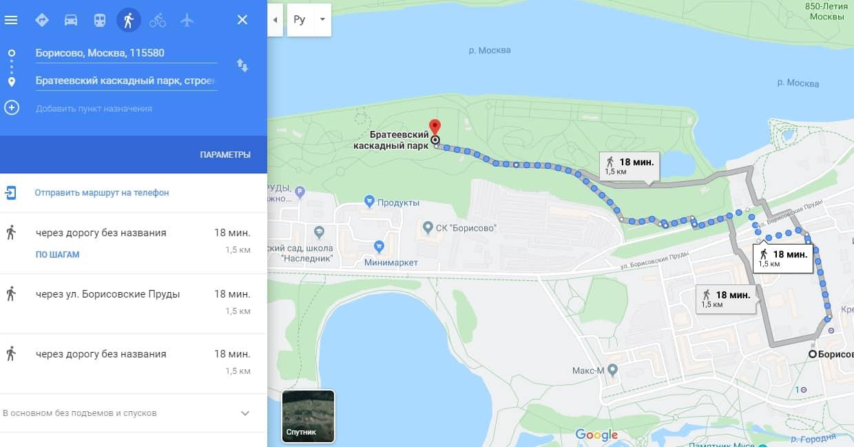 Пеший Маршрут от станции метро Борисово до Братеевского парка