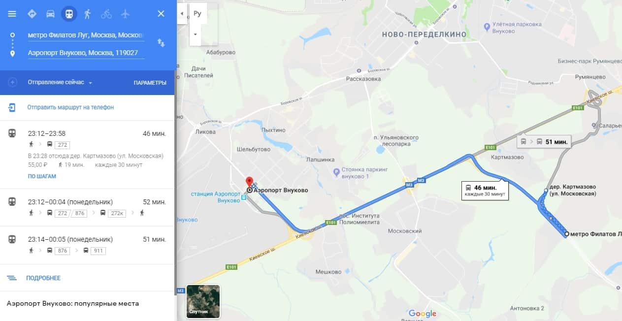Маршрут от метро Филатов Луг