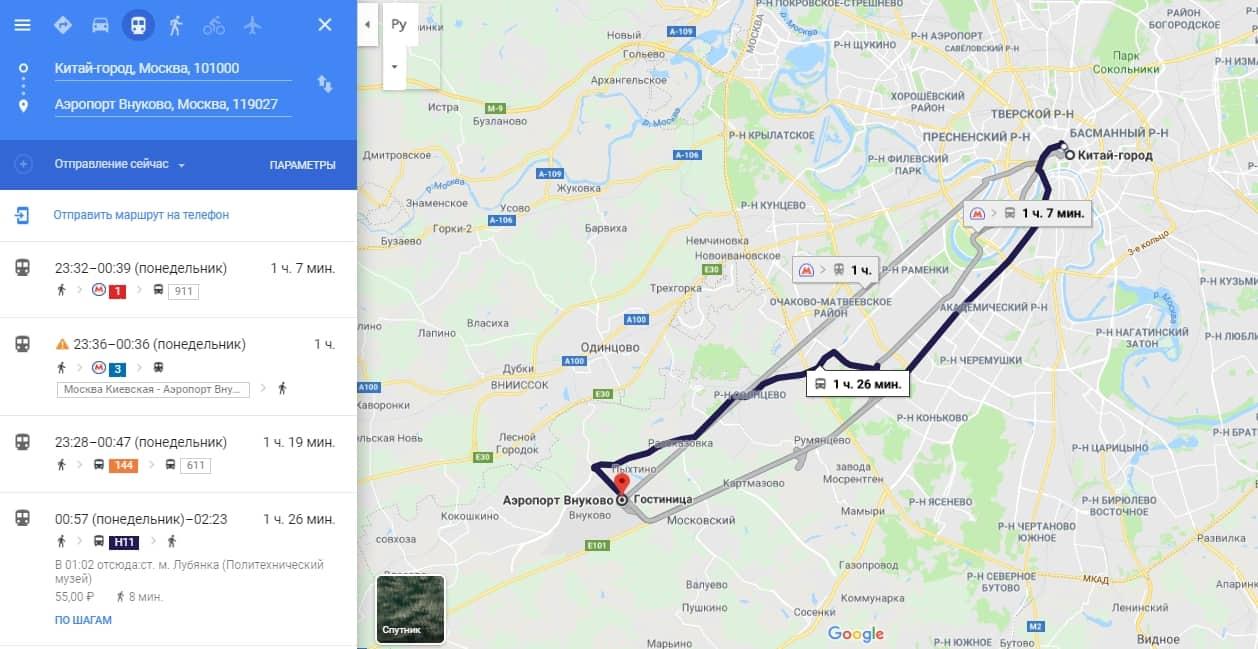 Ночной автобус до Внуково