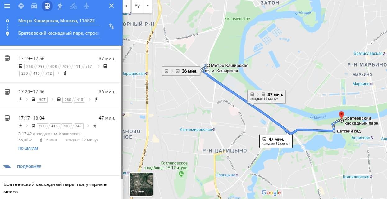 Как доехать от станции метро Каширская до Братеевского парка