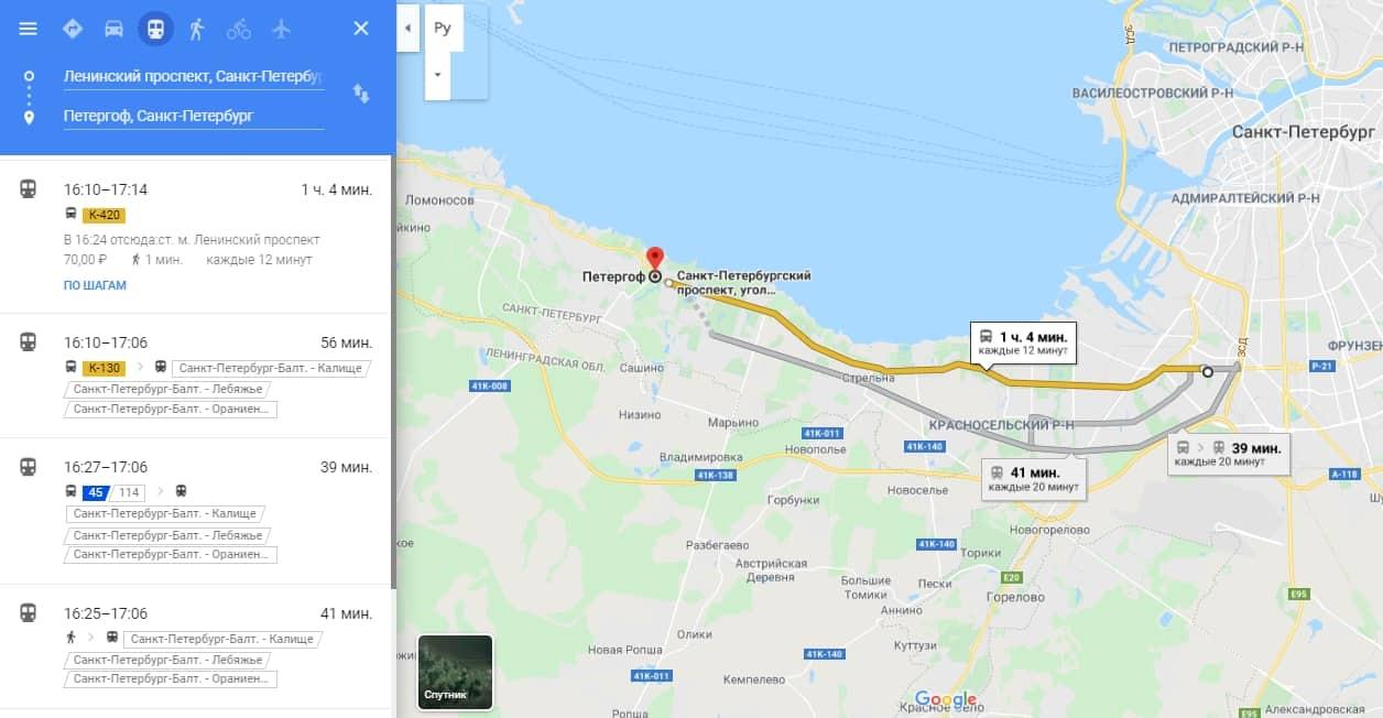 Маршрут от станции метро Ленинский проспект до Петергофа