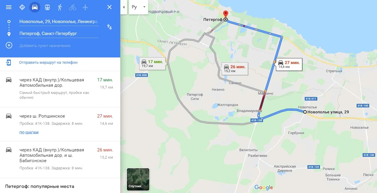 Маршрут до Петергофа