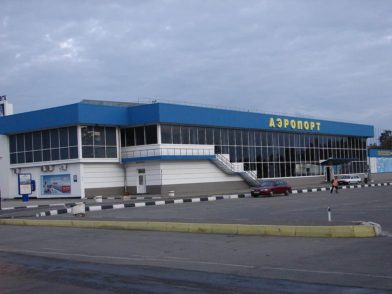 Старый терминал аэропорта