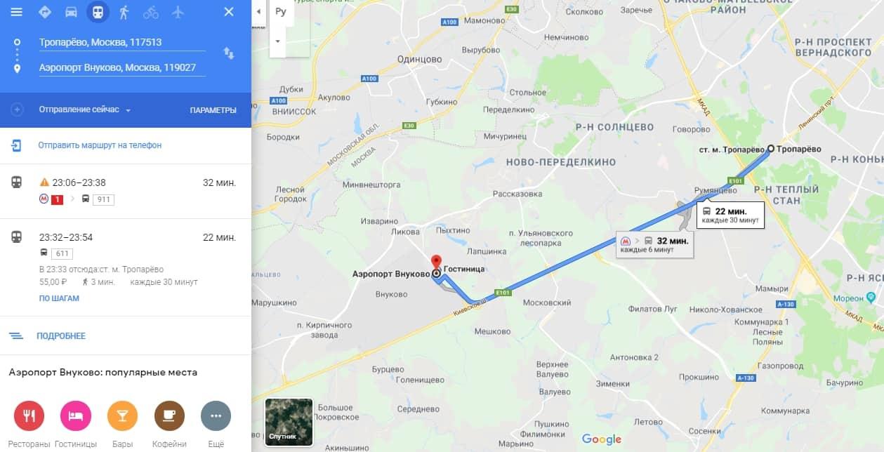 Маршрут от метро Тропарево