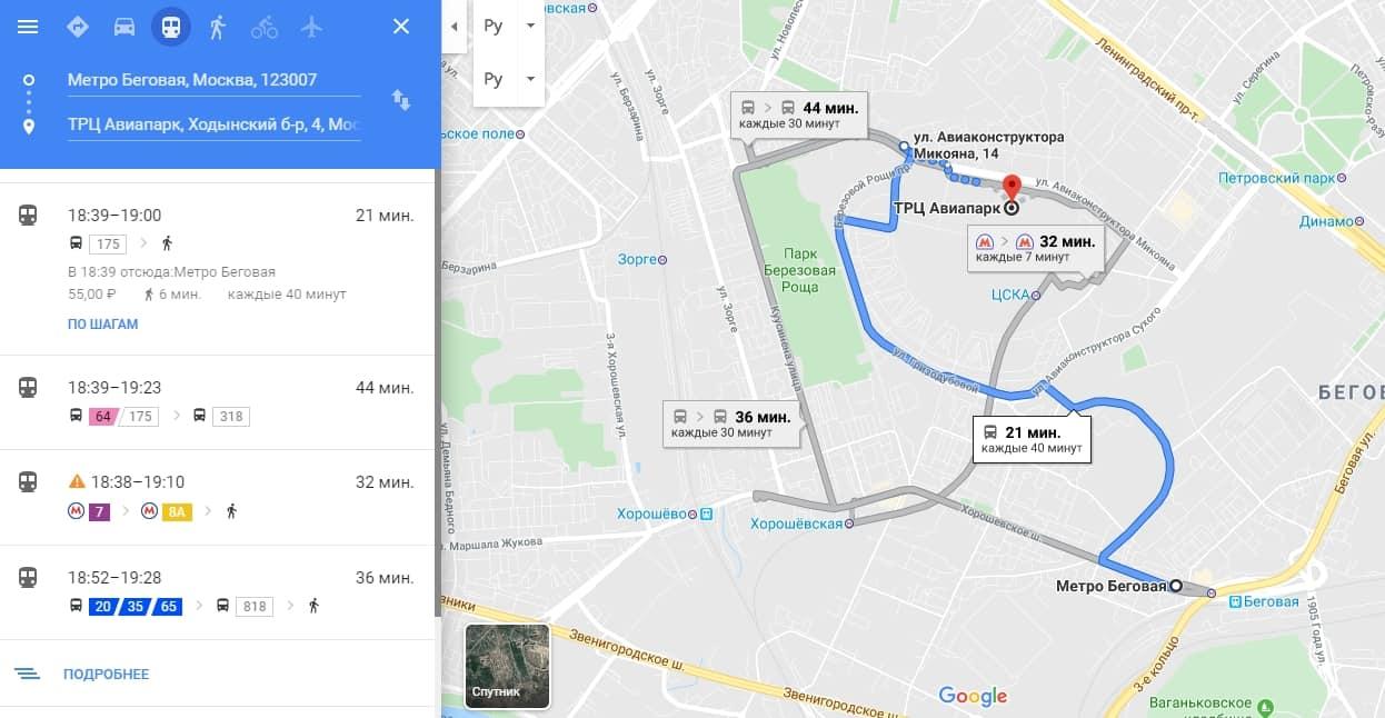 Маршрут от станции метро Беговая до ТЦ