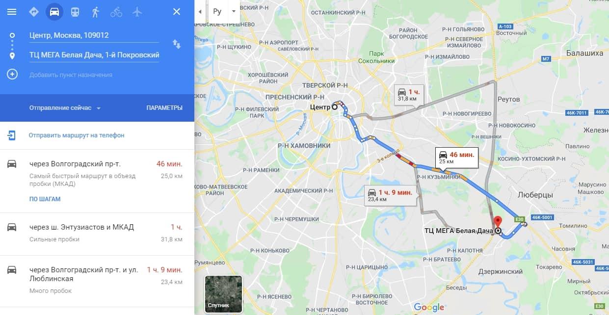Маршрут из центра Москвы до МЕГА